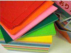 free origami paper