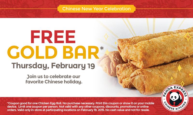 free chicken egg roll