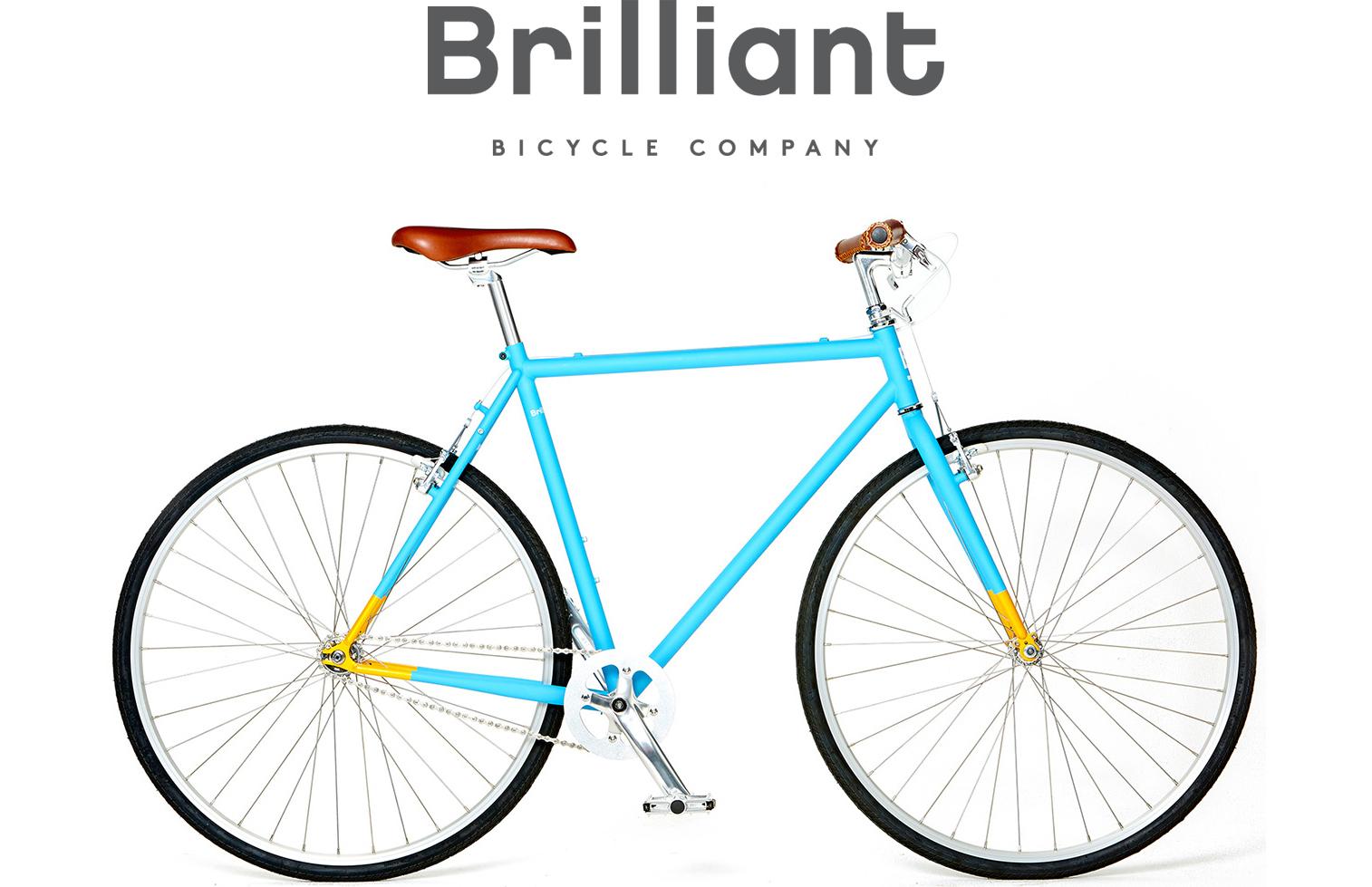 free bicycle